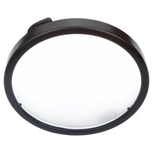 Sea Gull 9414-12 - Xenon Disk Light Diffuser Trim
